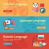 Flat design banners for chinese japanese russian Foreign languages education concepts for web banners and print materials