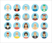 Persons icons collection Icons set illustrating people occupations lifestyles nations and cultures