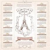 Retro Calendar for 2015
