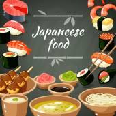 Sushi Food Illustration