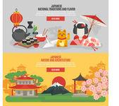 Japanese Tradition Flat Banner Set