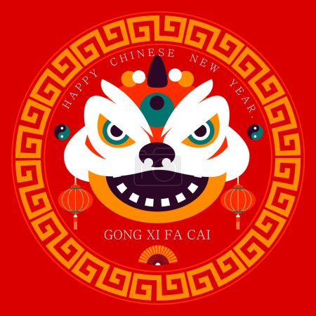 Illustration for Vector Flat Icons Design about Logo Happy Chinese New Year in China Pattern Circle. - Royalty Free Image