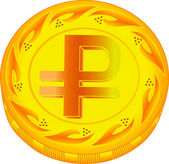 Ruble coin