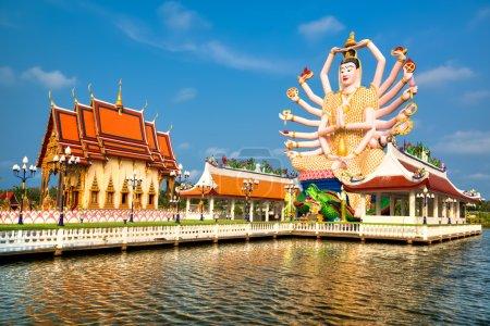 Photo pour Shiva statue on Koh Samui island, Thailand - image libre de droit