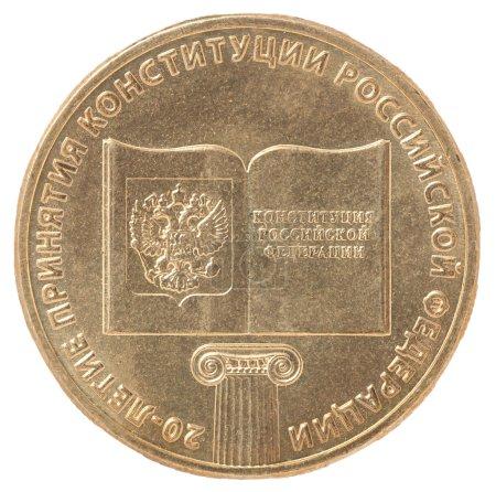 russia coin ruble