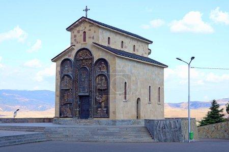 Petite église située au sommet de la colline du monument de la Chronique de Géorgie, Tbilissi, Géorgie