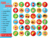 Set of colorful food and drinks icons