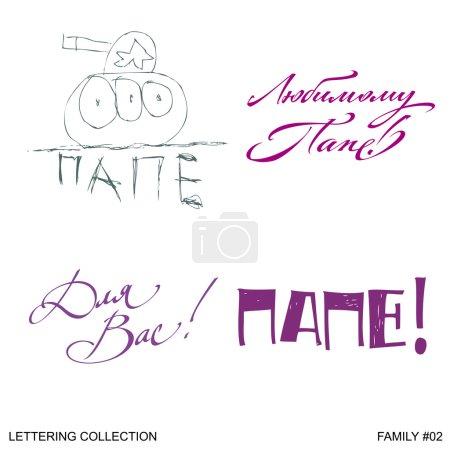 Family greetings hand lettering set 2 (vector)