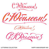 Happy anniversary greetings hand lettering set 4 (vector)