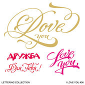 I love you. Set of Valentines calligraphic headlines with hearts. Vector illustration.
