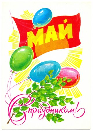 Photo for USSR - CIRCA 1980: Postcard printed in the USSR honoring 1st of May shows Balloons red flag sun, circa 1980. Text in Russian: May 1. Happy Holidays! - Photo by artnanan - Royalty Free Image