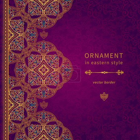 Illustration for Vector seamless border in Eastern style. Ornate element for design and place for text. Ornamental lace pattern for wedding invitations and greeting cards.Traditional golden decor on purple background. - Royalty Free Image