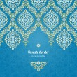 Vector seamless border in Eastern style. Ornate el...