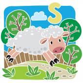 Little sheep Alphabet S