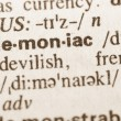 Definition of word demoniacin dictionary...