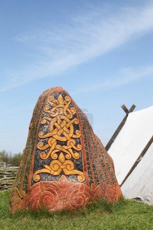 Runestone in the town of Ribe, Denmark