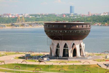 "Center of family ""Cauldron"" and river. Kazan, Tatarstan, Russia"
