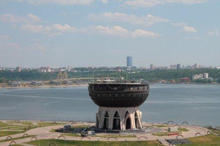 """Cauldron"" and river. Kazan, Tatarstan, Russia"