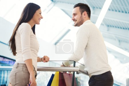 Happy couple in shopping