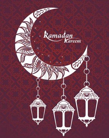 Arabic Ramadan Kareem
