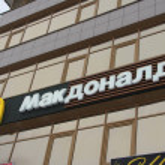 13.11.2020 Syktyvkar, Russia, yellow capital lette...