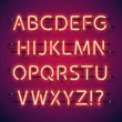 Glowing Neon Bar Alphabet. Used pattern brushes included. There are fastening elements in a symbol palette