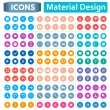 Universal set of social, technical, household icon...