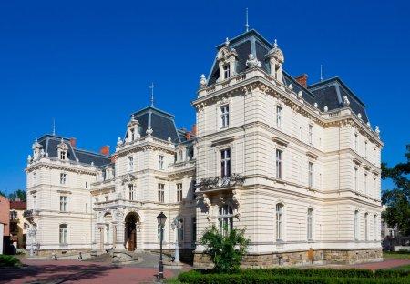 Potocki Palace,  Lviv Art Gallery