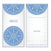 Invitation card in European style floral ornament template