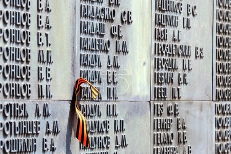 St. George ribbon on the plaque