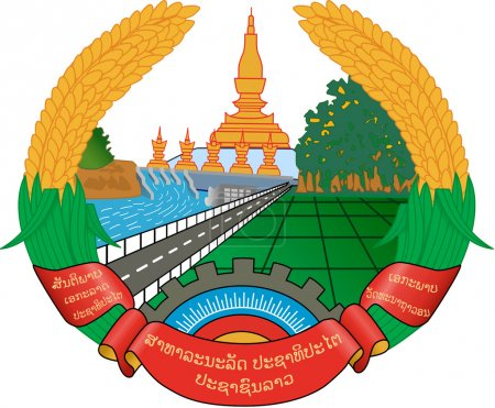 Coat of arms of the Lao Peoples Democratic Republic