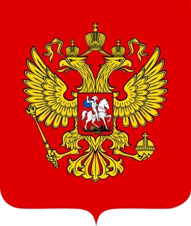 Photo pour Armoiries nationales de la Fédération de Russie. - image libre de droit