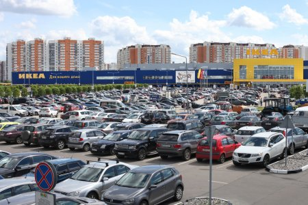 Parking places near trade center