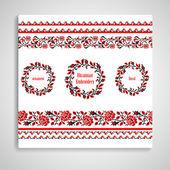 Set of seamless ukrainian embroidered borders