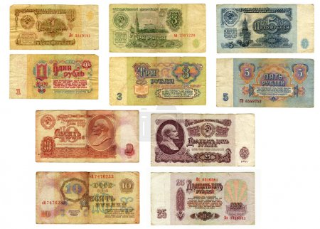 Photo for Set of different soviet banknotes with both sides, 1961 - Royalty Free Image