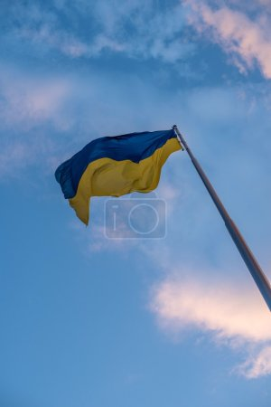 Ukrainian flag waving