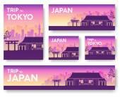 Japan landscape vector banners set Vector design illustration
