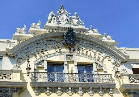 Old Customs Building in Barcelona, Spain