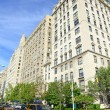 Постер, плакат: Luxury residential buildings on 5th Avenue Manhattan