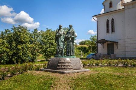 Dmitrov Kremlin Monument to Cyril