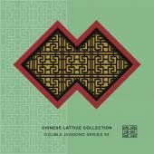 Chinese style window tracery double diamond frame spiral geometry pattern lattice