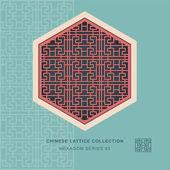 Chinese style window tracery hexagon frame spiral geometry pattern lattice