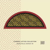 Chinese style window tracery semicircle frame spiral geometry pattern lattice