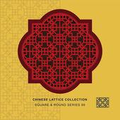 Chinese style window tracery square round frame diamond square pattern lattice