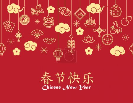 Illustration for Chinese New Year background,card print ,seamless - Royalty Free Image