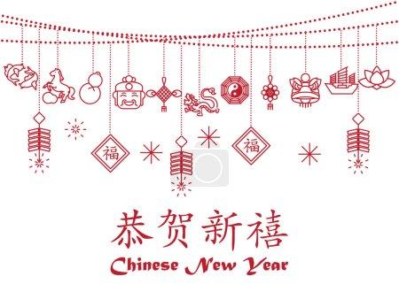 Nouvel an chinois fond, impression de carte