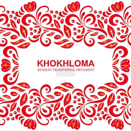 Seamless pattern in khokhloma style
