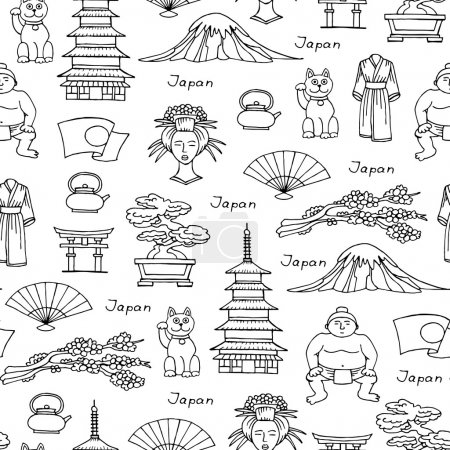 Vector seamless pattern with hand drawn isolated symbols of Japa