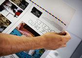 """Постер, картина, фотообои """"процессов печатания"""""""