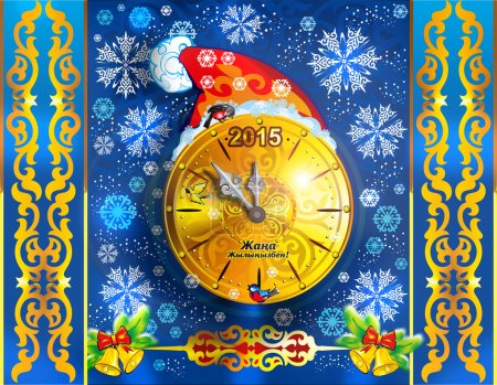 Hours clock new year Snowflakes